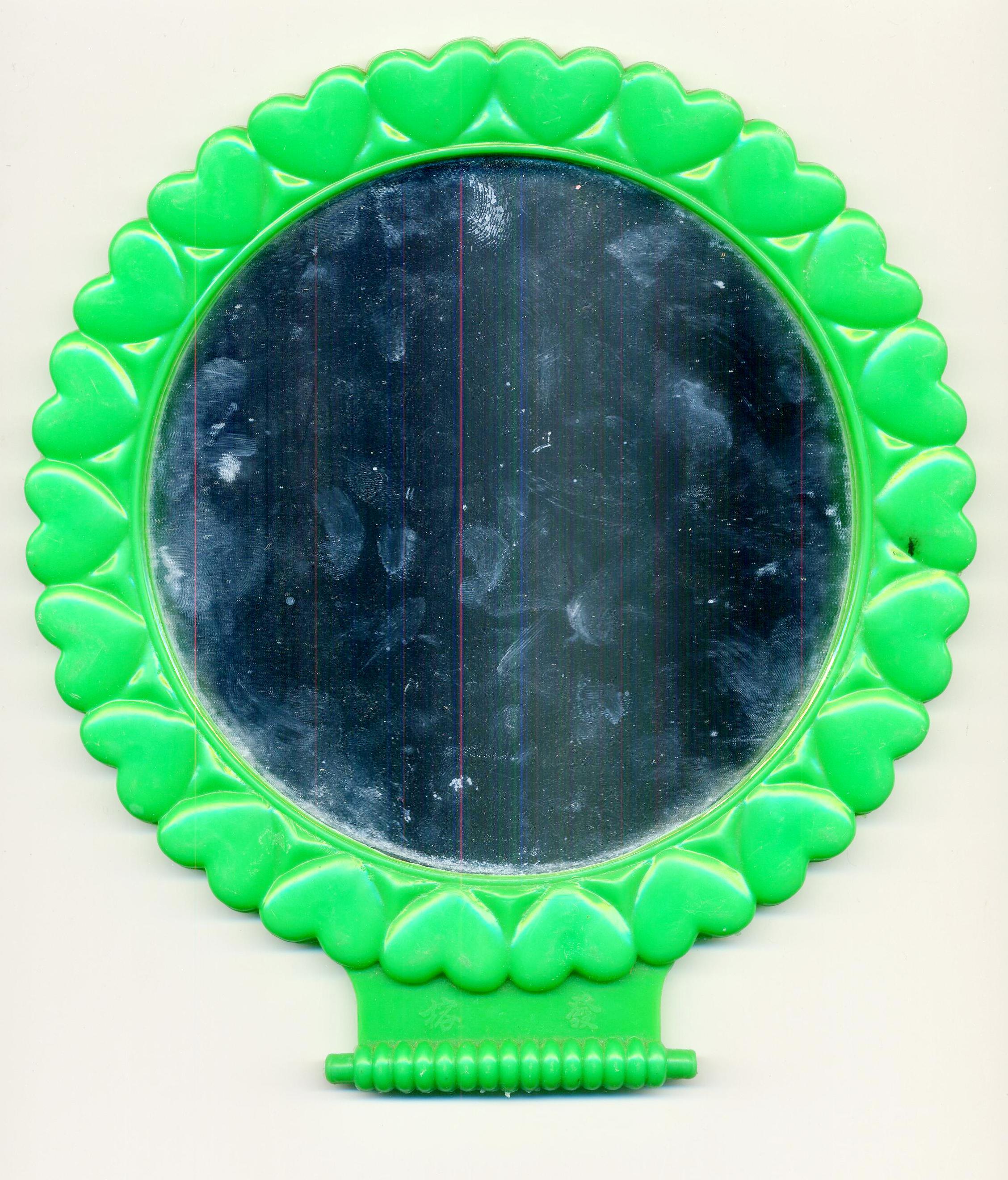 фото что будет если отсканировать зеркало